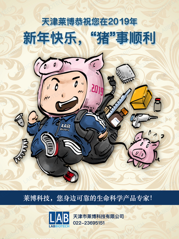 """""""猪事顺利1水印1""""的副本.png"""